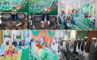 برگزاری مسابقات حفظ و قرائت در خراسان جنوبی