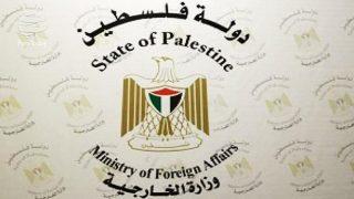 فلسطین: باید طرحی برای غزه ارائه شود که آمریکا قادر به وتوی آن نباشد