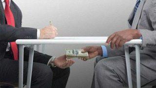 رشوه، درآمدی کاذب و مخفی