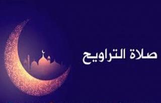 «نماز تراويح» در عهد خليفه چهارم علی مرتضی رضیاللهعنه