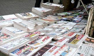 مطبوعات و حق آزادی