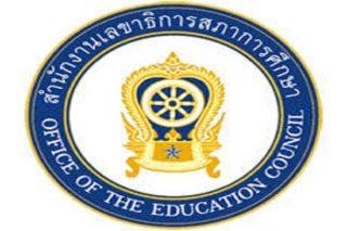 رفع ممنوعیت حجاب در مدرسه تایلندی