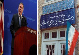 واکنش ایران به سخنان تهدیدآمیز وزیرخارجه آمریکا