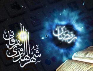 رمضان و مديريت فضای مجازی