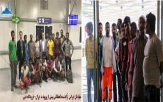از کنج زندان تا آغوش خانواده/ ناگفتههایی از ماجرای بازداشت تا آزادی 17 صیاد بلوچ