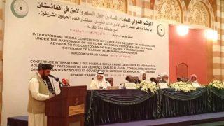 اجلاس سازمان همکاری اسلامی در عربستان با محوریت جنگ افغانستان