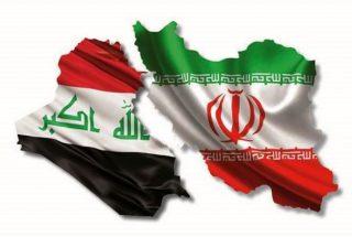 جمهوری اسلامی ایران و انتخاب رئیس مجلس عراق