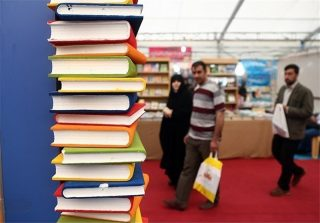 لطفا کتاب و نشریه بخرید، هدیه نگیرید!