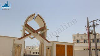 افتتاح ساختمان جدید مجتمع دینی صدرالاسلام بندر خمیر+ تصاویر