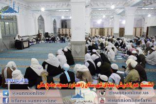 اولین جلسه هماندیشی علمای شهرستان زاهدان برگزار شد+ تصاویر