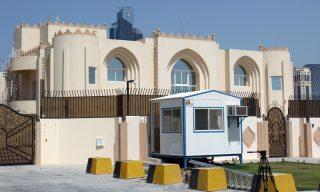 طالبان خواستار انتقال مذاکرات صلح به قطر شد