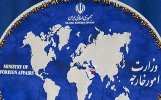 زن بلوچ سنی در لباس سفیر ایران