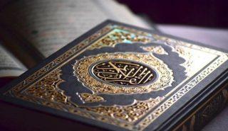 نماینده مسلمان کنگره آمریکا به قرآن مجید سوگند یاد کرد