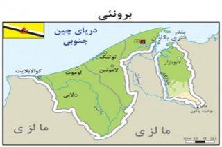 انتصاب یک اهلسنت بلوچ بهعنوان سفیر ایران در برونئی