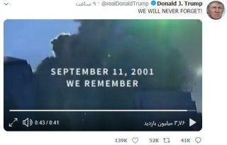 سرشاخ شدن ترامپ با نماینده مسلمان کنگره آمریکا