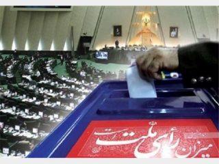 در نقد استانیشدن انتخابات