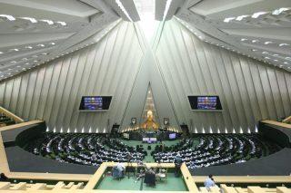 مجلس با اعطای تابعیت به فرزندان زنان ایرانی موافقت کرد