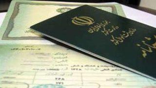تایید وزارت اطلاعات؛ شرط دریافت تابعیت فرزندان زنان ایرانی و مردان خارجی