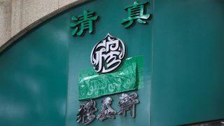 جمعآوری نشانههای اسلامی و عربی در پایتخت چین