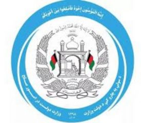تعیین نمایندگان دولت افغانستان برای مذاکره با طالبان