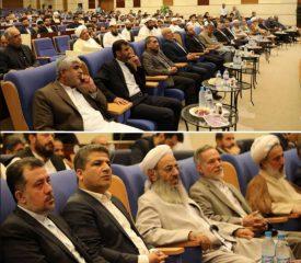 """همایش """"گفتمانسازی وحدت و تقریب مذاهب اسلامی"""" برگزار شد"""