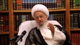 تاکید آیتالله مکارم شیرازی بر حفظ استقلال حوزههای علمیه