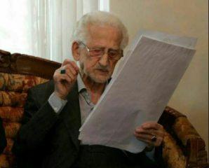 درگذشت یکی از فرهنگیان و نویسندگان پیشکسوت اهلسنت