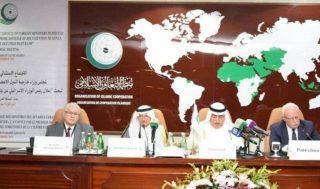 تاکید سازمان همکاری اسلامی بر مقابله با تصمیم نتانیاهو درباره کرانه باختری