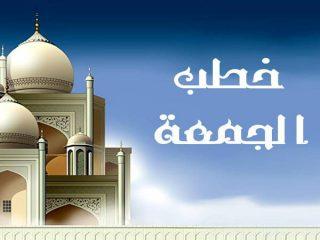مروری بر خطبههای نماز جمعه اهلسنت کشور