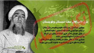 تکذیب یک ادعا در مورد مولانا عبدالعزیز رحمهالله