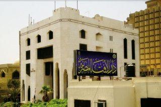 هشدار دارالافتاء مصر دربارۀ استفاده از اصطلاح «تروریسم اسلامی»