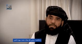 طالبان: با آمریکا در همه موارد به توافق رسیدهایم