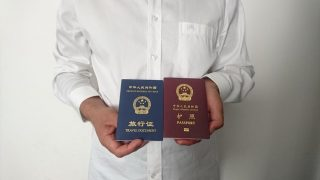 اقدام جدید پکن علیه مسلمانان اویغور