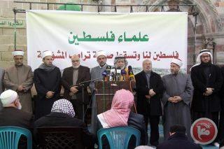 اتحادیه علمای فلسطین: پذیرش معامله قرن شرعاً حرام است