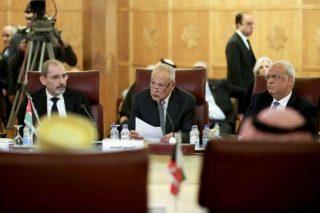 واکنش اتحادیۀ عرب به طرح «معاملۀ قرن»