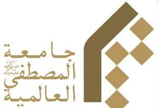 تأملی بر واکنش جامعةالمصطفیالعالمیة دربارهٔ سخنان خیرخواهانهٔ شیخالاسلام مولانا عبدالحمید