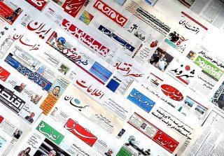 توقف چاپ روزنامهها تا پایان کرونا