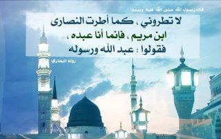 حساسیت پیامبر اکرم ﷺ بر حفظ روح و تعالیم دین