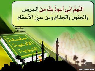 اپیدمی کرونا در پرتو آموزههای اسلامی