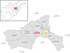 حملۀ افراد مسلح به نمازگزاران در مسجدی در افغانستان