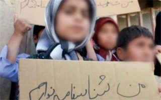 آییننامه اعطای تابعیت به فرزندان زنان ایرانی تصویب شد