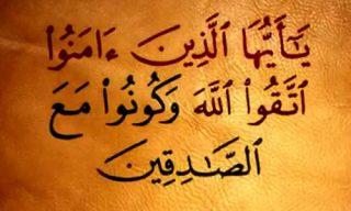 همگام و حامی «راستان» امت باشیم