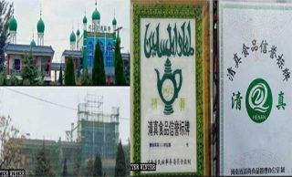 تداوم حذف نمادهای اسلامی در چین