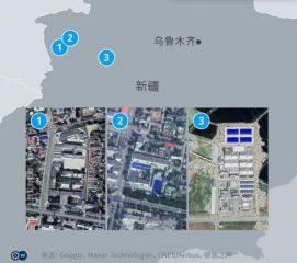 دادگاههای نمایشی و اجبار به قبول یک «جرم»؛ سیاست جدید چین علیه مسلمانان اویغور