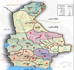 بیتدبیری راهبردی و تکنیکی با عنوان طرح تقسیم استان سیستانوبلوچستان