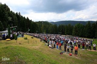 گرامیداشت سالروز ورود اسلام به بوسنیوهرزگوین