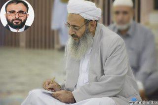 پیام تسلیت مولانا عبدالحمید درپی درگذشت قاضی بشیراحمد موحد