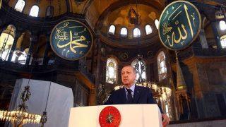 """اردوغان فرمان تبدیل """"ایاصوفیه"""" به مسجد را امضا کرد"""