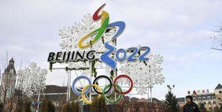 درخواست محرومیت چین از میزبانی بازیهای زمستانی 2022 به دلیل بدرفتاری با مسلمانان