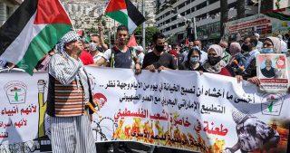 اعتراضات گسترده به امضای «توافق صلح» امارات و بحرین با اسرائیل